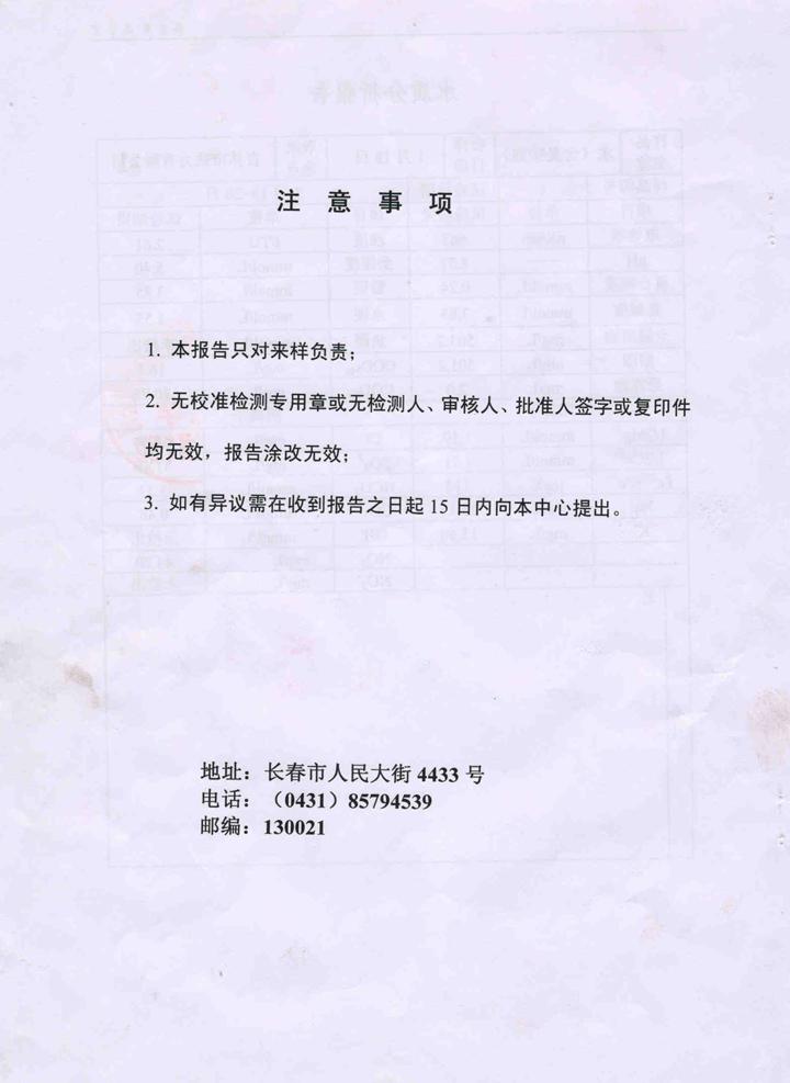 雷火app官网电力科学研究院有限公司雷火竞技官网雷火app下载